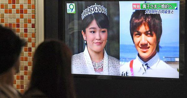 Công chúa Nhật Bản từ bỏ địa vị hoàng gia để kết hôn với thường dân