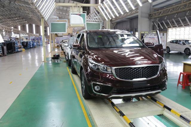 Sẽ đưa ra giải pháp hỗ trợ mạnh cho doanh nghiệp ô tô trong nước.