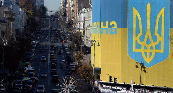IMF ngừng viện trợ vì Ukraine không chịu cải cách